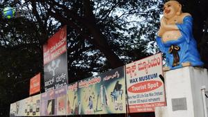 Music themed - Melody Wax museum, Mysore