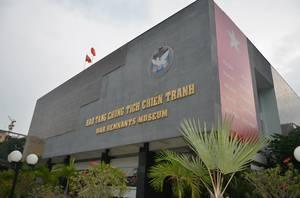 War Remnants Museum - HCMC, Vietnam