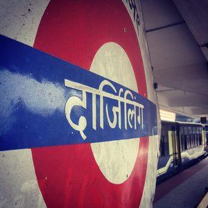 Darjeeling_ Mere Sapno Ki Rani Kab Ayegi Tu!