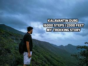 16,000 Steps | 2300 feet | My Trekking Story | Travel Blog | Kalavantin Durg - 2016