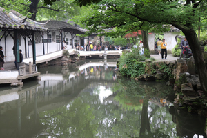A short and sweet trip to Suzhou and Nanjing