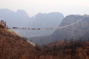 HongYaGu: Chinese culture and the longest glass bridge