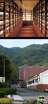 Yamazaki Distillery 1/1 by Tripoto