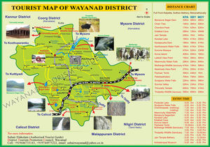 Wayanad Heritage 1/undefined by Tripoto