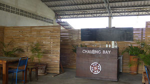 Chalong Bay Rum Distillery Chalong Phuket Thailand 1/undefined by Tripoto