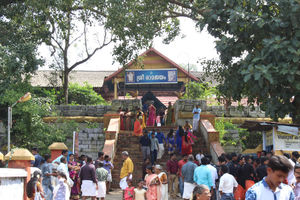 Legends Of Vilwadrinatha Temple