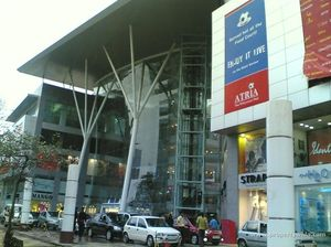 Atria The Millennium Mall 1/undefined by Tripoto