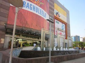 Raghuleela Mall 1/undefined by Tripoto