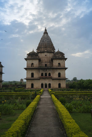 Chhatris 1/undefined by Tripoto