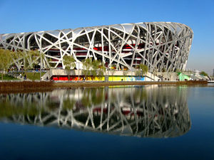 Olympic Sports Center 1/undefined by Tripoto