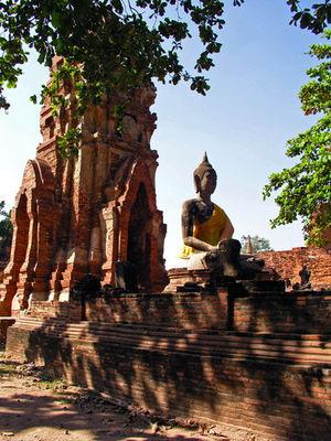 Ayutthaya 1/undefined by Tripoto