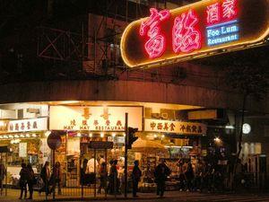 Wan Chai 1/1 by Tripoto