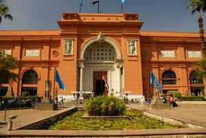 Egyptian Museum 1/3 by Tripoto