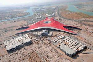 Ferrari World - Yas Island - United Arab Emirates 1/undefined by Tripoto