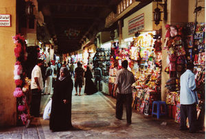 Muttrah Souk 1/undefined by Tripoto