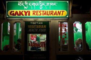 Gakyi Restaurant 1/undefined by Tripoto