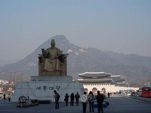 Gwanghwamun Square 1/1 by Tripoto