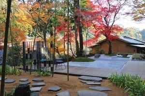 Hoshinoya Kyoto 1/undefined by Tripoto