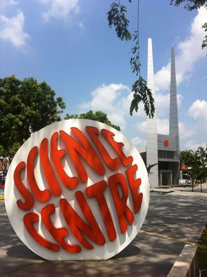 Science Centre Singapore Science Centre Road Singapore 1/1 by Tripoto