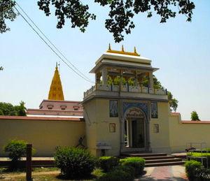 Jain Mandir 1/1 by Tripoto