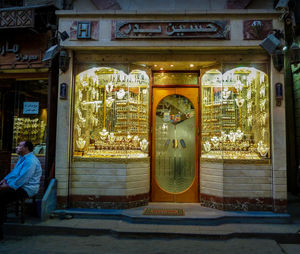 Khan El Khalili-Bazaar 1/1 by Tripoto