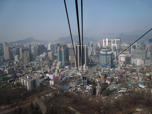 N Seoul Tower 1/undefined by Tripoto