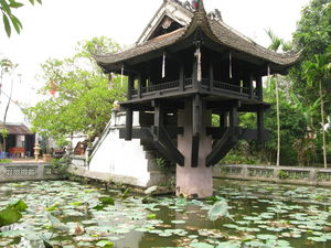 One Pillar Pagoda 1/undefined by Tripoto