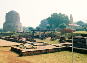 Sarnath 1/18 by Tripoto