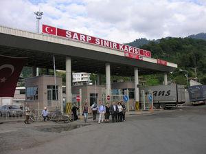 Sarp Sinir Kapisi 1/1 by Tripoto