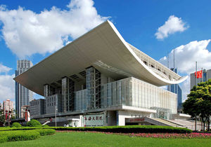 Shanghai Grand Theater Gallery 1/1 by Tripoto
