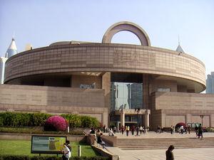 Shanghai Museum 1/3 by Tripoto