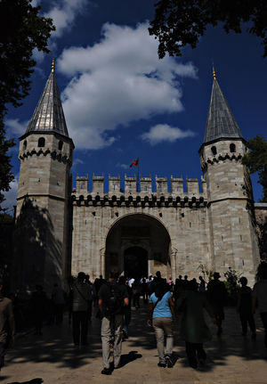 Topkapi Palace Museum 1/undefined by Tripoto