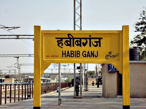 Habibganj Railway Station: India's First Private Railway Station With A Five-Star Hotel