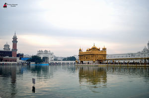 Amritsar, a visit to the Golden Temple!