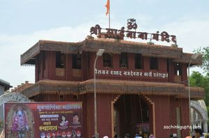 PRATI SHIRDI, SHIRGAON : REPLICA OF SAI BABA MANDIR OF SHIRDI