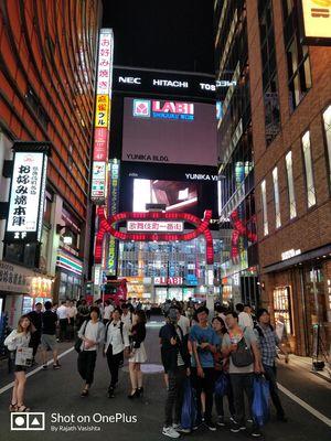 Tokyo daichi
