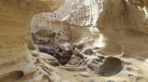 Qeshm Travel - Day 1