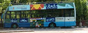 CITCO Chandigarh Bus Tour
