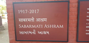 Have you visited Sabarmati Ashram in Ahemdabad?? Good walk down History #ahemdabad #blogger
