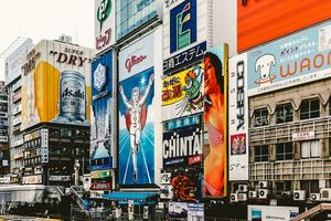 7 free things to do in Japan