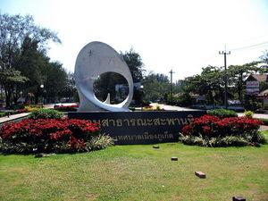 Saphan Hin Phuket Thailand 1/1 by Tripoto