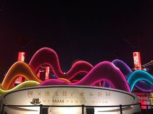 See China in Xi'an