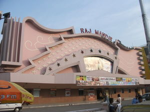 Raj Mandir Cinema 1/2 by Tripoto