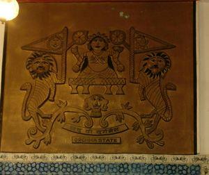 Orcha- Describing Glory of Bundelas