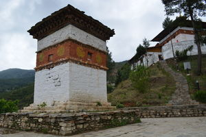 Changangkha Lhakhang 1/undefined by Tripoto