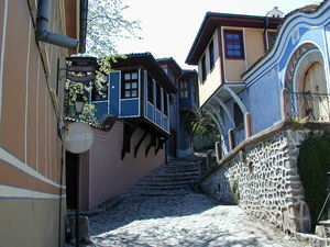 Plovdiv 1/undefined by Tripoto