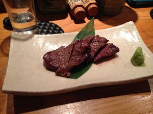 Torishin Restaurant 1/1 by Tripoto