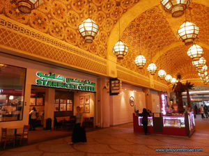 Ibn Battuta Mall - Jebel Ali Village - Dubai - United Arab Emirates 1/3 by Tripoto