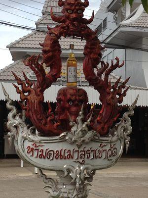 Yin - Yang in Thailand