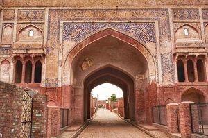 Sarai Amanat Khan 1/undefined by Tripoto